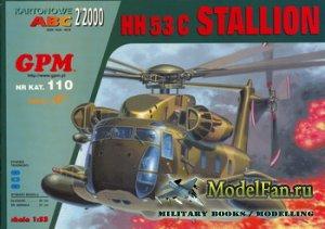 GPM 110 - HH 53C Stallion