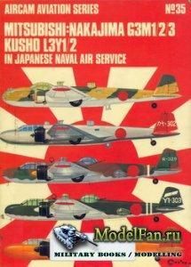 Osprey - Aircam Aviation №35 - Mitsubishi: Nakajima G3M1/2/3 Kusho L3Y1/2