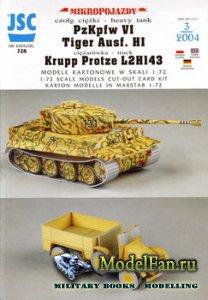 JSC 728 - PzKpfw VI Tiger Ausf. H1 & Krupp Protze L2H143