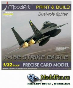 ModelArt - F-15E Strike Eagle