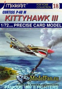 ModelArt - Curtiss P-40M Kittyhawk III