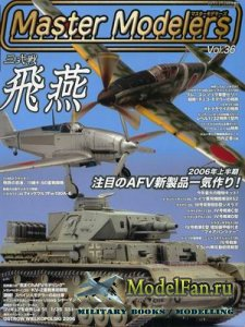 Master Modelers Vol.36 August 2006
