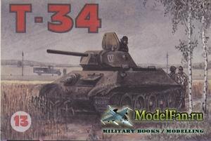 Барс - Советский средний танк Т-34