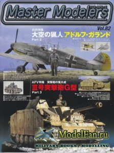 Master Modelers Vol.82 May 2010