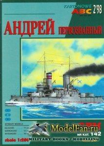 GPM 142 - Андрей Первозданный