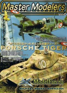 Master Modelers Vol.41 January 2007