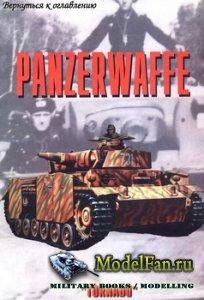 Торнадо - Армейская серия №63 - Panzerwaffe (Часть 1)
