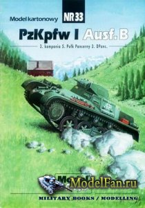 ModelCard №33 - Pz.Kpfw. I Ausf. B