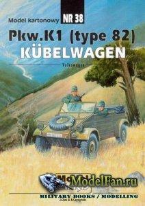 ModelCard №38 - Volkswagen Pkw.K1 (type 82) Kubelwagen