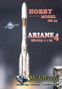 Hobby Model №61 - Ariane 4