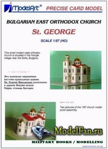ModelArt - Bulgarian East Orthodox Church St. George