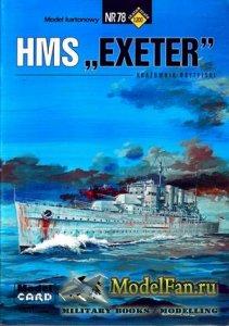 ModelCard №78 - HMS