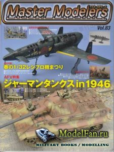 Master Modelers Vol.83 June 2010