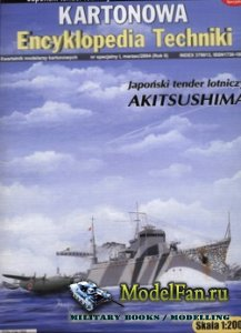 Answer. Kartonowa Encyklopedia Techniki 2004-01 Special - Seaplane Tender I ...