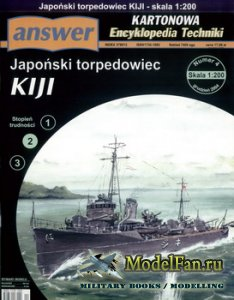 Answer. Kartonowa Encyklopedia Techniki 2004-04 - IJN Kiji