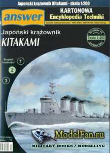 Answer. Kartonowa Encyklopedia Techniki 2005-04 Special - Kitakami