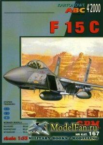 GPM 167 - F-15C