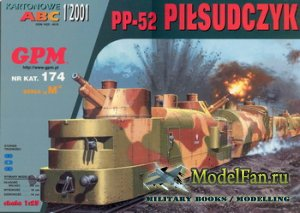 GPM 174 - PP-52 Pilsudczyk