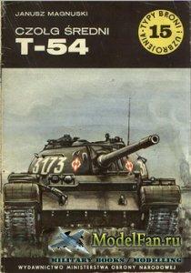 Typy Broni i Uzbrojenia (TBIU) 15 - T-54
