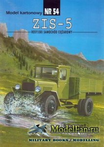 ModelCard №54 - ЗиС-5