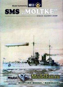 ModelCard №88 - SMS