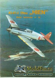 ModelCard №22 - Kawasaki Ki-61-I Otsu «Hien» («Tony»)