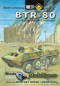 ModelCard №59 - BTR-80