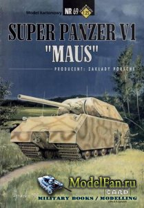 ModelCard №69 - Super Panzer V1
