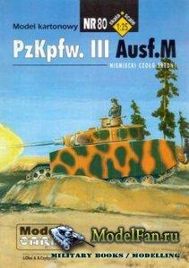 ModelCard №80 - Pz.Kpfw III Ausf.M