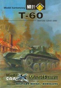 ModelCard №81 - Т-60
