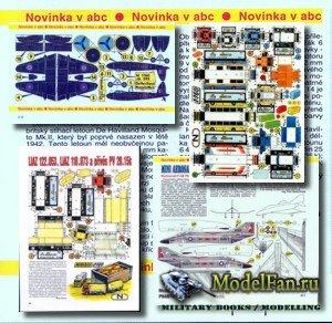 ABC minibox - Модели из бумаги в масштабе 1:160