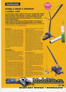 ABC Miniboxy - Terex Demag AC100 + AC700