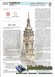 ABC Miniboxy - Башня Bila Vez