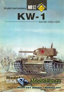 ModelCard №82 - KW-1