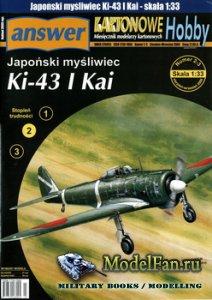 Answer. Kartonowe Hobby 2-3/2006 - Ki-43 I Kai