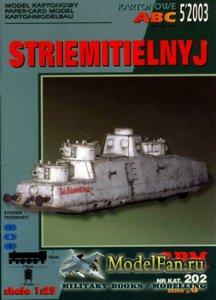 GPM 202 - Stremitelnyj (Armd Train Engine)