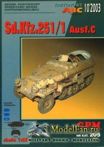 GPM 205 - Sd.Kfz. 251/1 Ausf.C