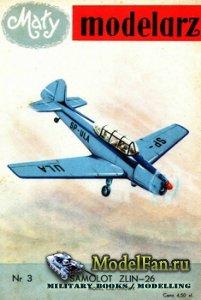 Maly Modelarz №3 (2/1958) - Samolot ZLIN-26