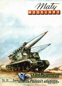 Maly Modelarz №10 (10/1958) - Samobiezna wyrzutnia rakietowa