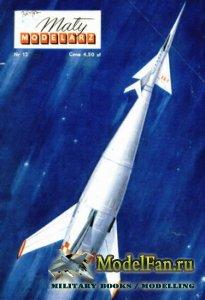 Maly Modelarz №12 (12/1958) - Rakieta miedzyplanetarna