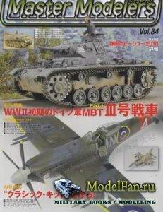 Master Modelers Vol.84 July 2010