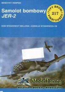 Typy Broni i Uzbrojenia (TBiU) 217 - Samolet bombowy JER-2