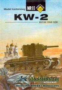 ModelCard №93 - КW-2