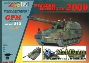 GPM 212 - Panzer-Haubitze 2000