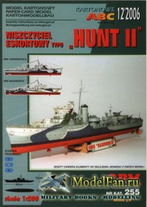 GPM 255 - Эсминцы типа Hunt II