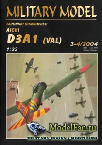 Halinski - Military Model 3-4/2004 - D3A1 Val