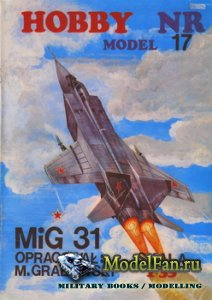 Hobby Model №17 - MiG 31