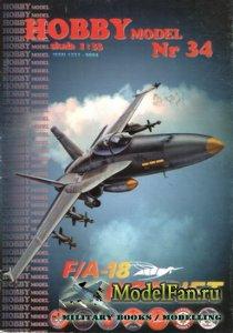Hobby Model №34 - F/A-18