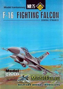 ModelCard №75 - General Dinamics F-16 Fighting Falcon