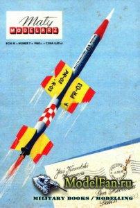 Maly Modelarz №7 (1960) - Rakiety Pocztowe